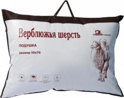 Подушка из верблюжьей шерсти (в тике)